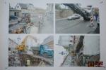 Výstavka fotografií ulic v projektu Čistá Jizera