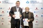 Jaroslav Tunhöfer – AJETO (1.místo), GE Money Bank Živnostník roku 2014 Libereckého kraje: Jaroslav Skuhravý (1.místo)