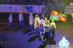 VII. Hry zimní olympiády dětí a mládeže ČR 2016