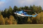 Taktické cvičení složek IZS na koordinaci sil letecké služby při řešení mimořádné události