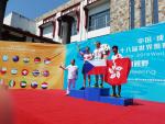 Liberecký hasič Radek Musil na Světových policejních a hasičských hrách v Číně